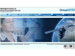 GSML Website
