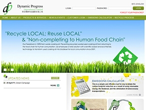 Dynamic Progress International Corporate Website Revamp