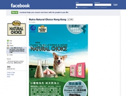Nutro Natural Choice FB Fan Page
