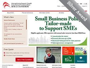 HKECIC Website