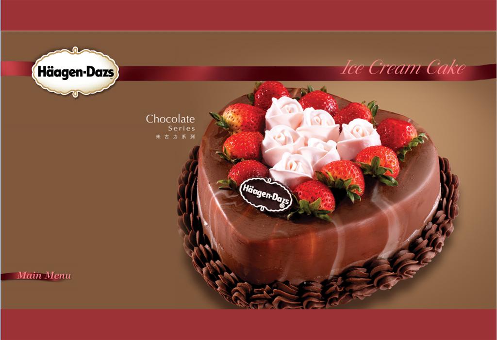 Haagen Dazs Ice Cream Cake Hong Kong