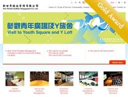 NWFM Website