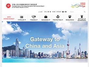 Website in Promoting Hong Kong as an IP Trading Hub