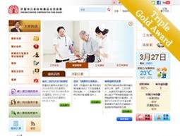 PCFB Website